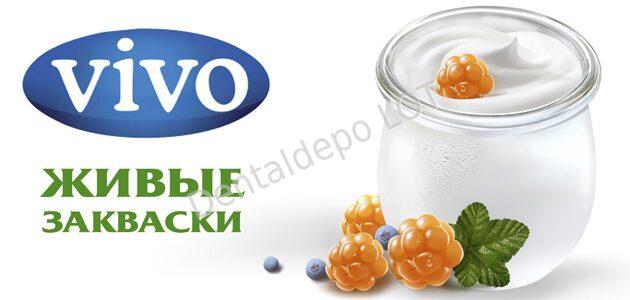 Закваски для йогурт в домашних условиях