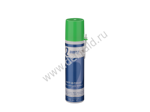 ART SPRAY green (75ml)