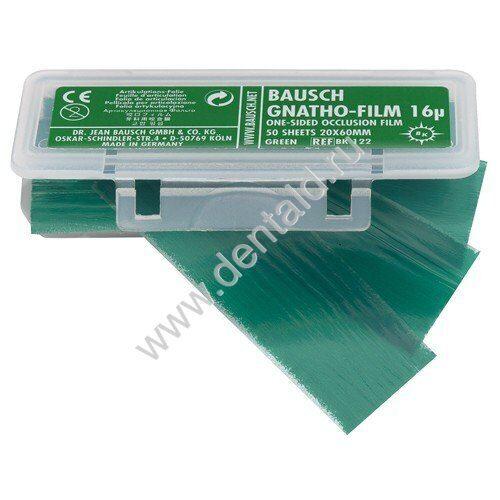 BK122 Bausch Gnatho Film (16 microns)