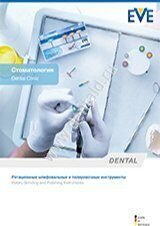 EVE_Dental_Clinic_obl