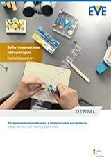 EVE_Dental_Laboratory_obl