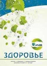 JNB_obl