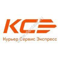 КСЭ_logo