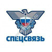 specsvyaz-fso-rossii_logo