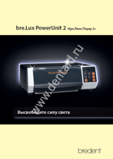 brelux_powerunit_2_obl.png