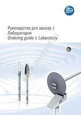 Komet_Laboratory_zakaz