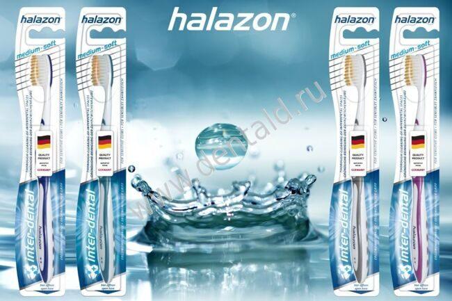 zubnye-shhyotki-halazon-inter-dental_medium-soft.jpg
