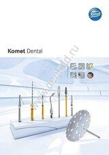 komet_dental_obl.jpg