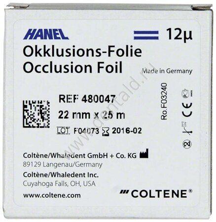 480047_HANEL Occlusion Foil