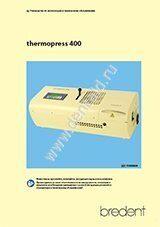 termopress400_obl