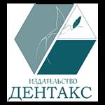 izdatelstvo_dentaks_logo.png