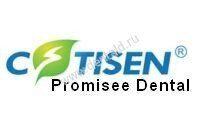 PromsseDental_logo