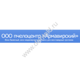 Армавирский_логотип