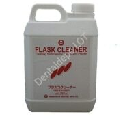 Flask Cleaner (2000ml)