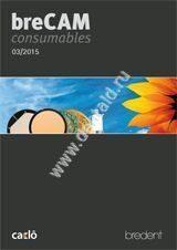 breCAM_consumables_obl