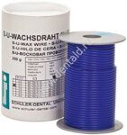 S-U WAX-WIRE blue, hard 3,0 mm (250g)