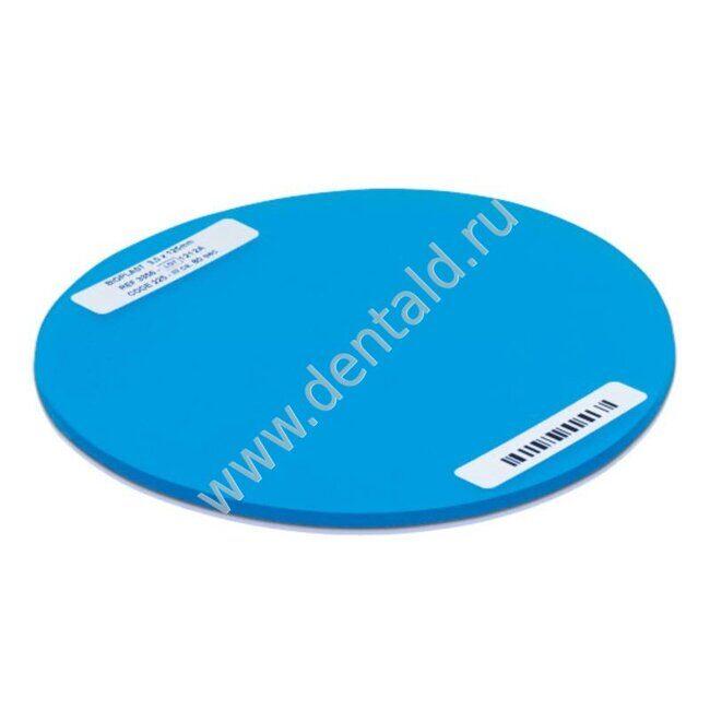 bioplast_color_blau-transparent_3356.jpg