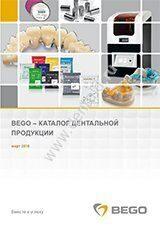 bego_2015 obl