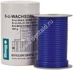S-U WAX-WIRE blue, hard 4,0 mm (250g)